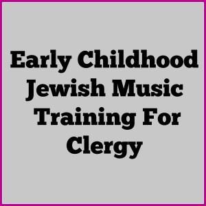 jewish music clergy 300